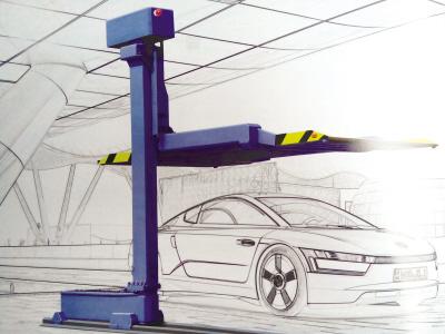 有位智能研发双层式立体车位 实现互联网+泊车
