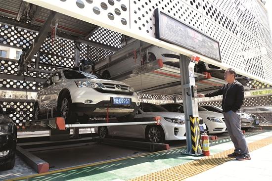 包头市首座钢结构智能化立体停车场投入使用