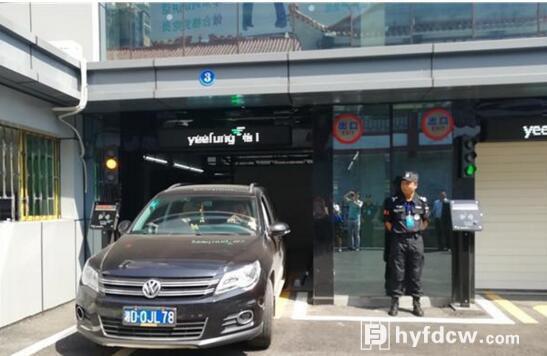 衡阳市首个社会公共立体停车库正式投入使用